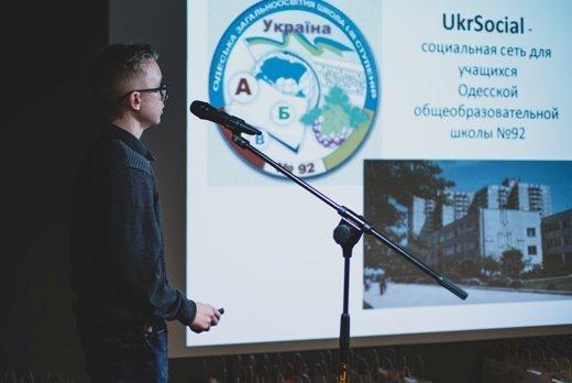 Одесские вундеркинды самые вундеркиндистые (ФОТО)