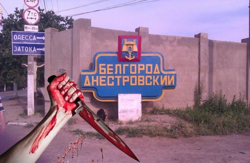 Жуткая история от Дмитрия Головина