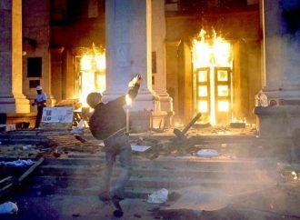 2 мая в Одессе: кто победил и кто побежден?
