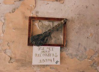 Что надо знать собственникам одесских квартир в многоквартирных домах