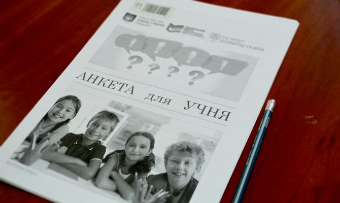 Зачем у школьников спрашивают о материальном положении родителей?