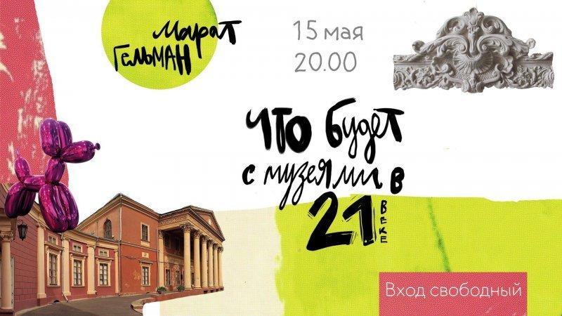 Первое бесплатное событие в Зеленом театре