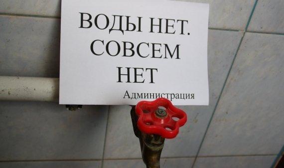 Внимание, отключение воды на ул.Академика Сахарова в городе Одесса 7 мая 2018 года!