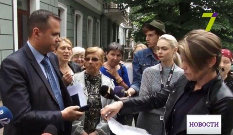 Под прокуратурой протестовали родственники погибших 2 мая
