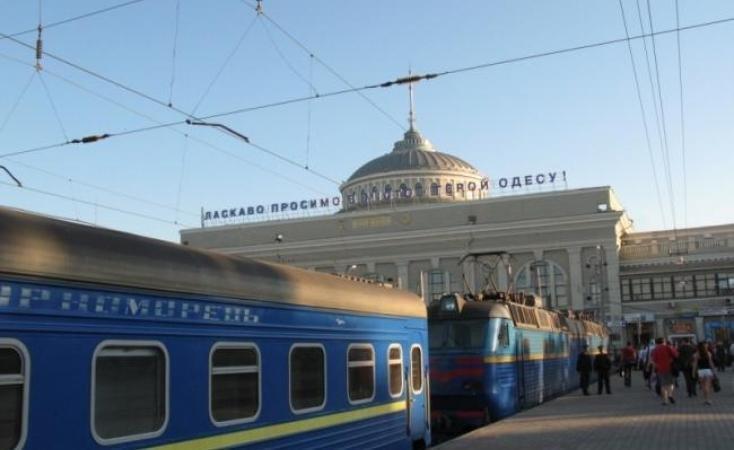 «Укрзалізниця» запускает новый поезд, который все лето будет возить отдыхающих из Киева в Одессу