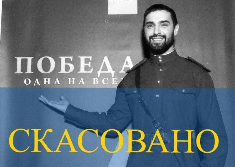Концерт Виталия Козловского отменен