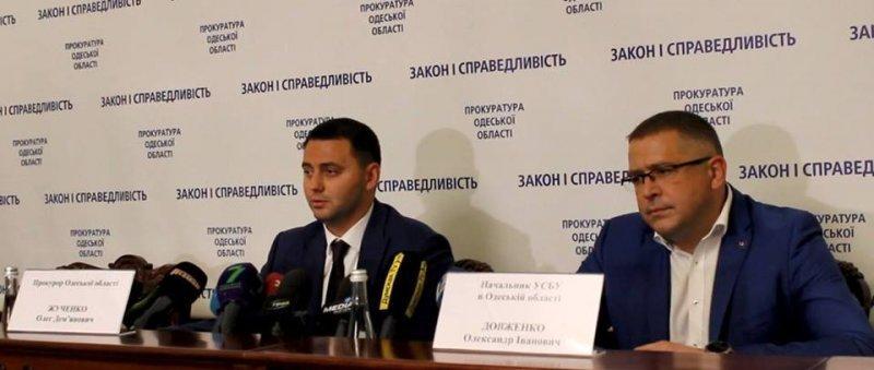 Как одесская прокуратура борется с одесской коррупцией (ВИДЕО)