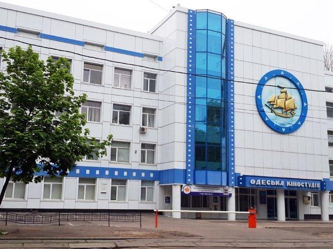 У входа в Одесскую киностудию хотят поставить памятник высотой с двухэтажный дом