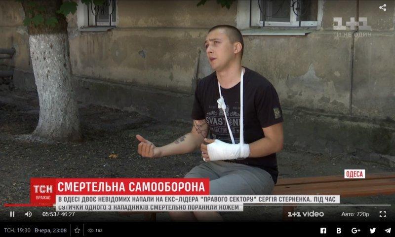 Новые данные о нападение на Стерненко (ФОТО, ВИДЕО)