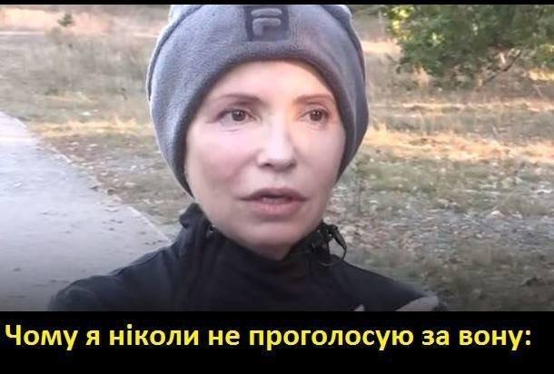 Кого мы НЕ выбираем. Анти-Юля