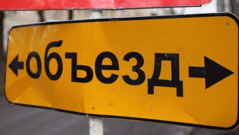 В Одессе до конца октября закроют для проезда часть улицы
