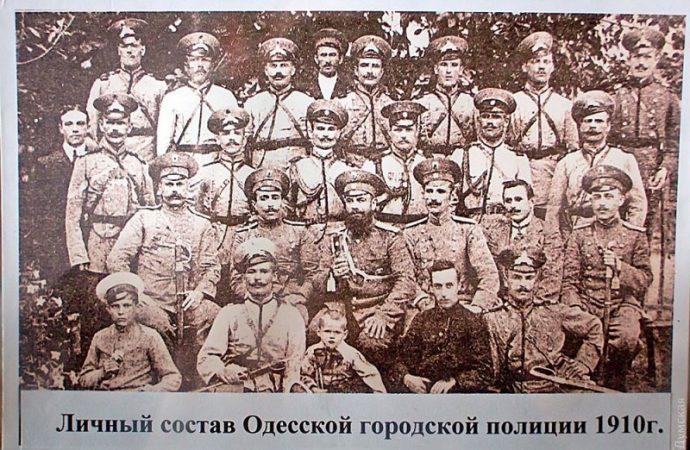 Одесские полицейские первыми в стране стали использовать дактилоскопию и судебную экспертизу