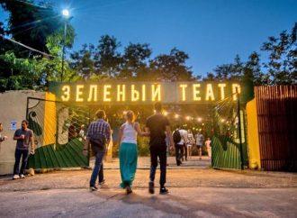 Зеленый театр в Одессе – уникальные площадки для семейного отдыха под открытым небом
