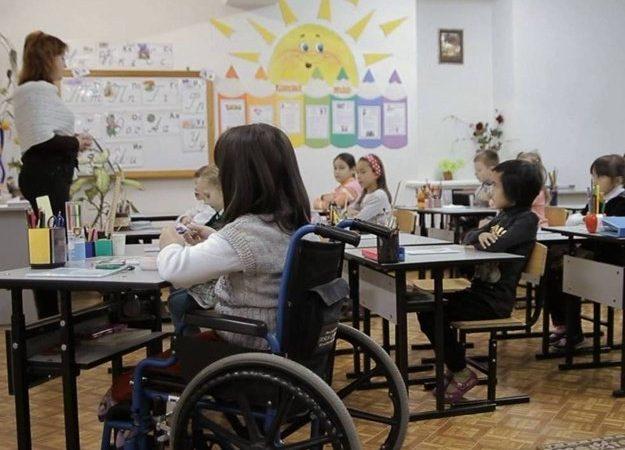 Школа толерантности: готовы ли одесские школы к созданию инклюзивных классов?