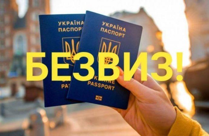Сегодня исполнился год со дня вступления в силу безвизового режима между Украиной и ЕС