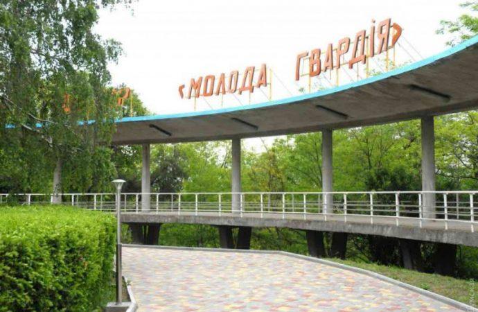 ГСЧС Одесской области будет добиваться закрытия самого крупного детского центра отдыха