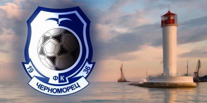 Первая игра «Черноморца» в Первой лиге пройдет без болельщиков