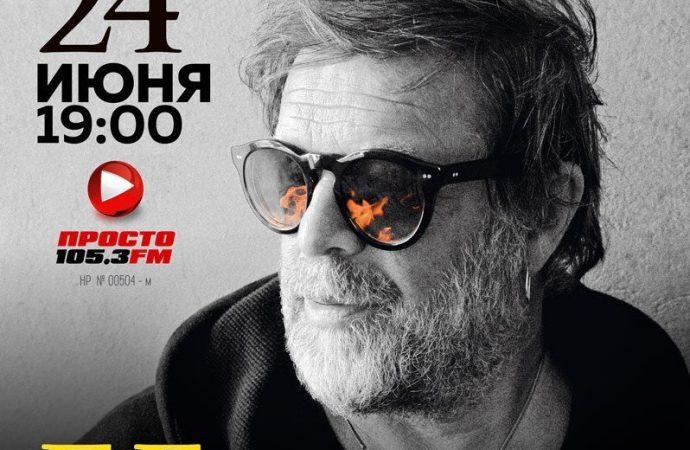 Борис Гребенщиков и группа «Аквариум» представят в Одессе новый альбом «Время N»