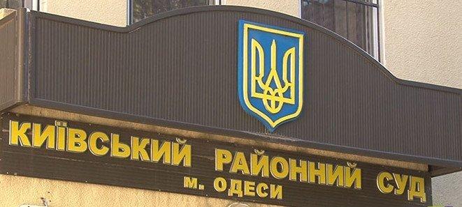 В Киевский суд передано дело сотрудников ГСЧС, которые отвечают за последствия пожара в Доме профсоюзов 2 мая