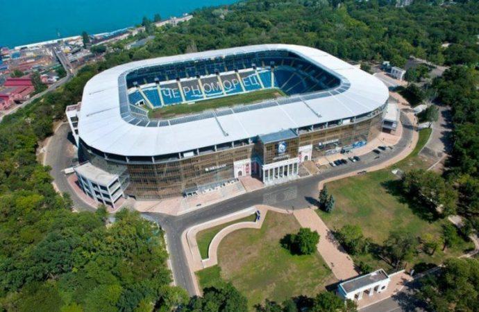 Торги по стадиону «Черноморец» не состоялись