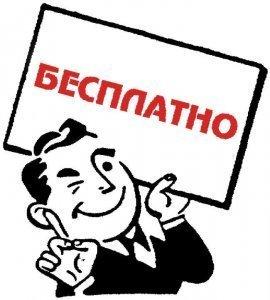 Афиша бесплатных событий Одессы с 22 — 24 июня