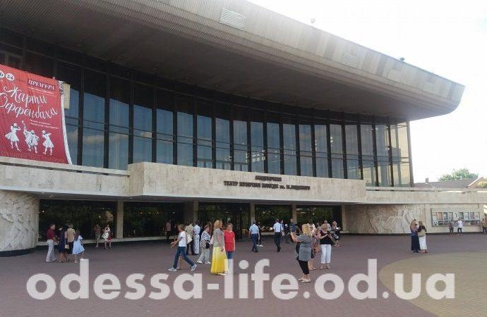 В Одесской музкомедии закрыли театральный сезон