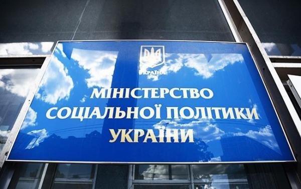 Две трети граждан Украины осуждают тех, кто получает социальную помощь незаконно – исследования