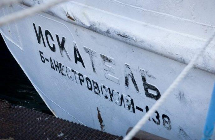 Итоги дня. Поиски нефти в Черном море, пресс-конференция предпринимателей «Книжки» и решение Верховного суда относительно Одесского НПЗ