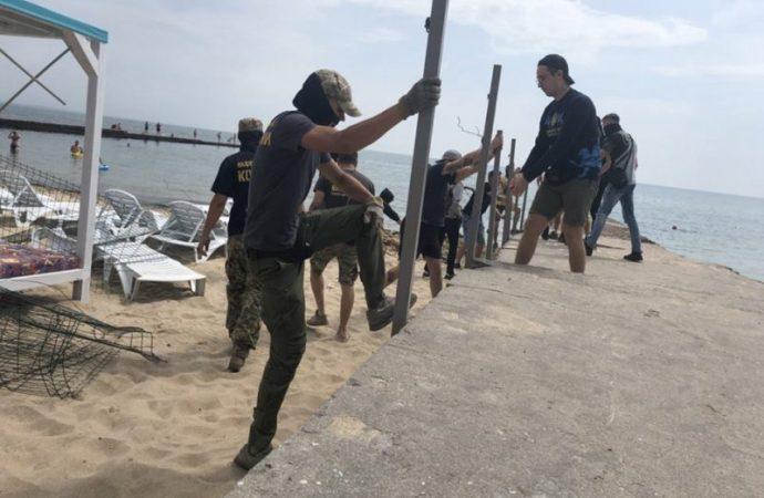 Активисты расчистили дорогу к морю в «Отраде»
