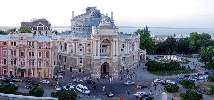 В Одессе с 12 по 22 июля будут перекрывать движение из-за ОМКФ