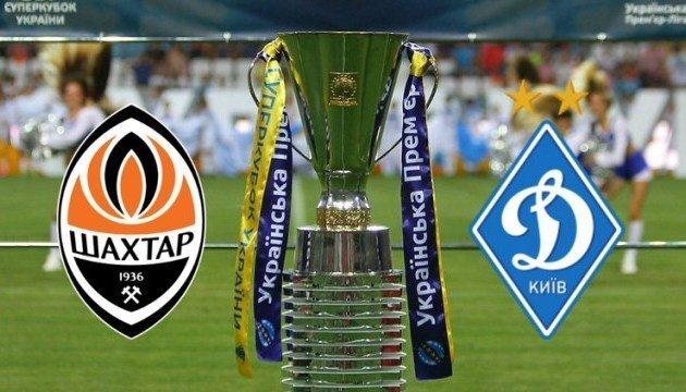 В Одессе традиционно пройдёт матч за футбольный Суперкубок
