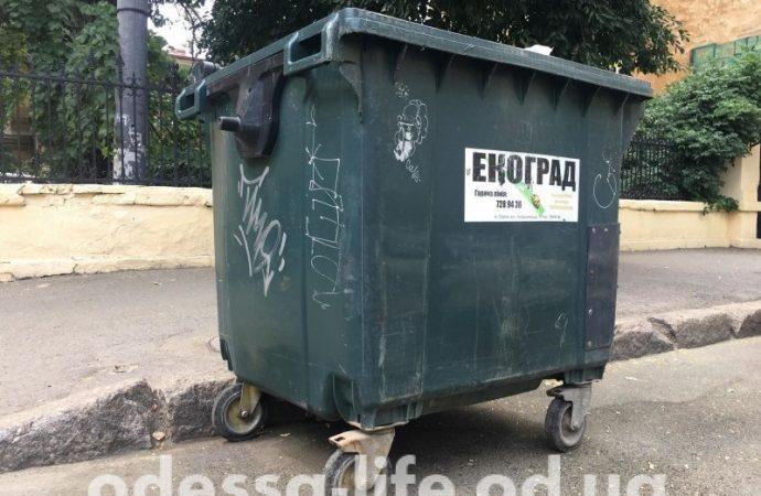Повышение «мусорных тарифов»: сколько, почему и когда