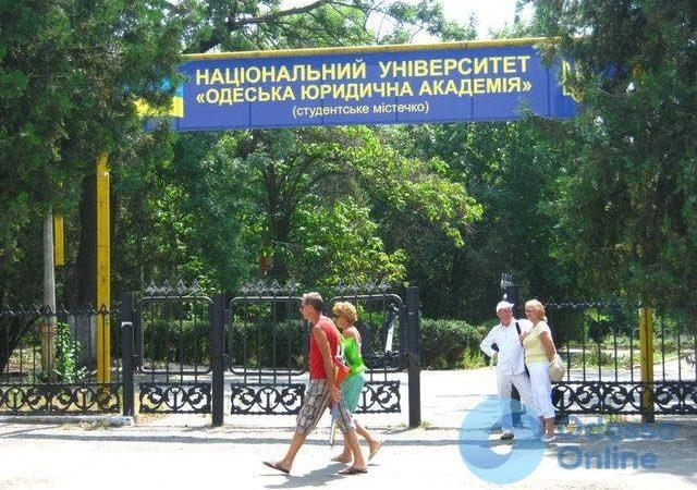 Юракадемия в Одессе построит новый студенческий городок