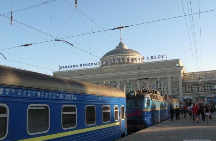 «Укрзализныця» добавила поезда одесского направления