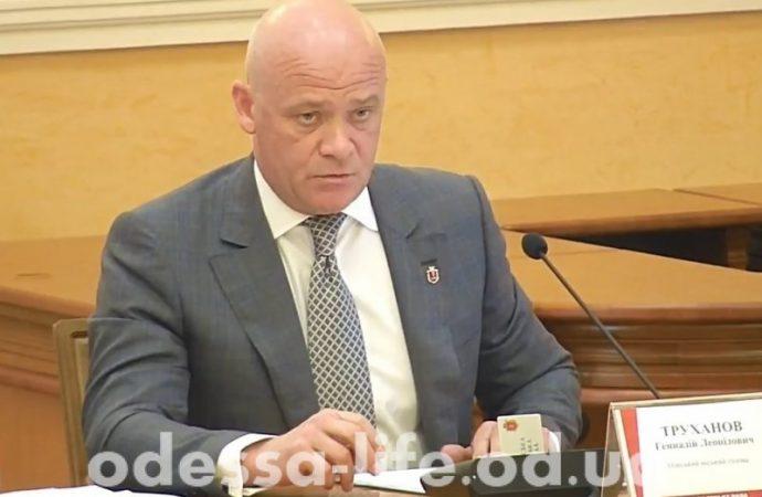 На уплату долгов КП «Теплоснабжение Одессы» выделили еще 200 млн гривен