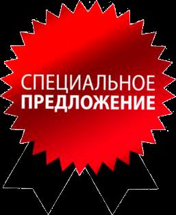 Афиша бесплатных событий Одессы с 20 по 22 июля