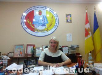 Реформа в одесских школах: как набирали первоклашек и как теперь будут учить