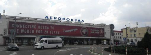 На какой сервис рассчитывать в Международном аэропорту «Одесса»