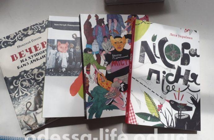 Книжные магазины в Одессе: станут вчерашним днём или получат новый формат? (ФОТО)