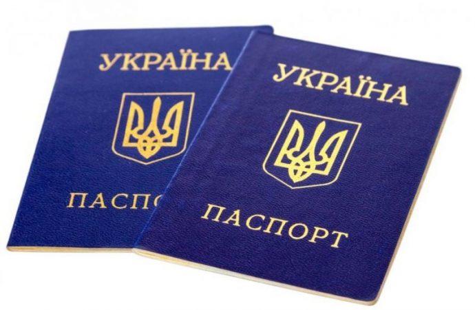 Чего стоит украинское гражданство?