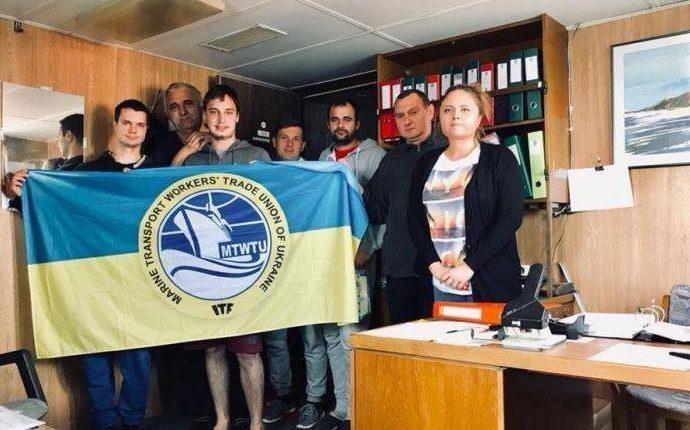 В Украину вернулись 12 членов экипажа арестованного MEKONG SPIRIT