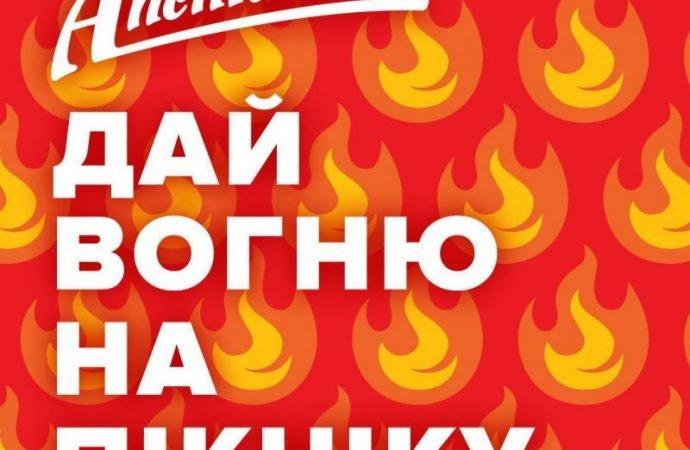 Студия «Мамахохотала» вместе с ТМ «Аппетитная» приглашают на пикник!