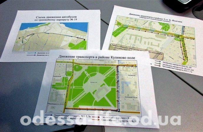 Очередной капремонт: с 18 августа трамваи 17, 18, 19 маршрутов курсировать не будут (ФОТО)
