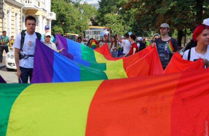 Одесский Прайд 2018: сегодня состоялся марш равенства, двоих задержали за хулиганство (ФОТО)
