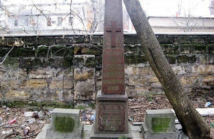 Одесский историк обнаружил самое давнее захоронение на Втором христианском кладбище