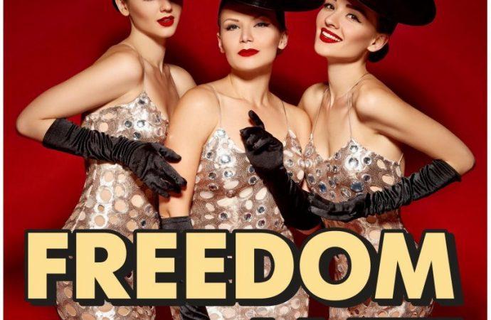 Концерт Freedom-Jazz в Одессе и некоторые неизвестные факты о них