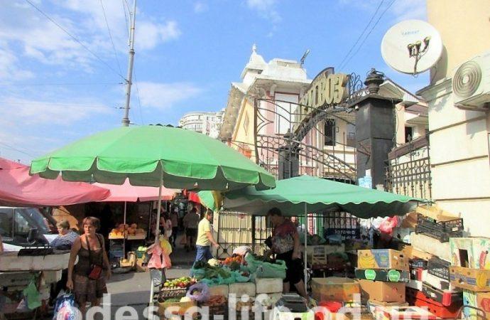 Одесса вокруг Привоза: туристам вход воспрещен (ФОТО)