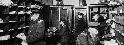 Одесские истории: о «черном кабинете» и загадочной профессии (видео)