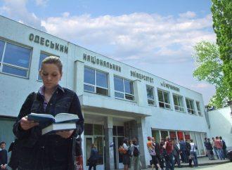 Одесский национальный университет принял более 2000 первокурсников