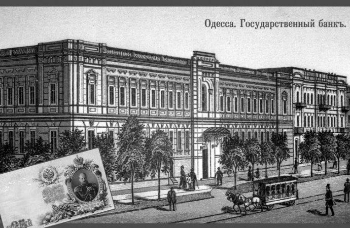 Как банки помогали Одессе быстро встать на ноги